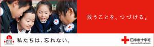 0125_RC_banner_wasurenai_ol