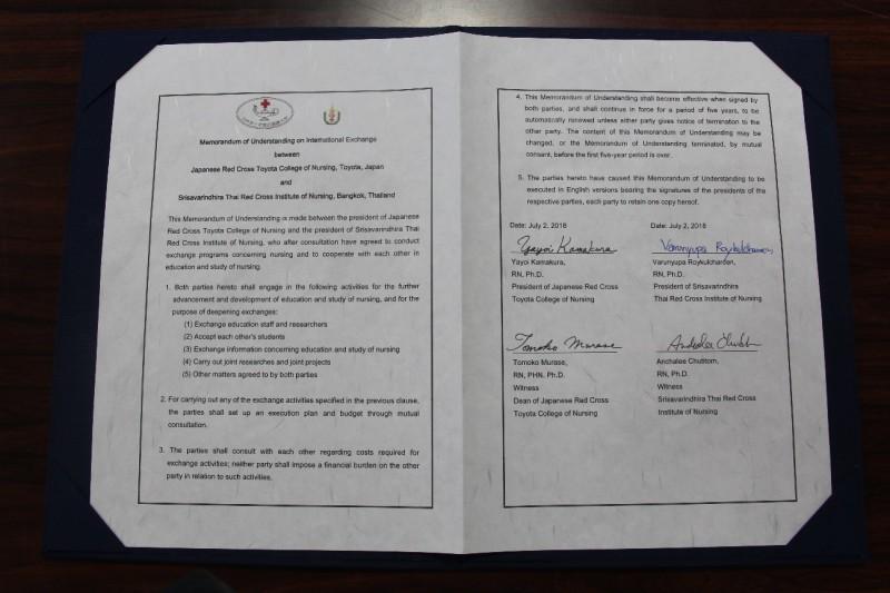 タイ赤十字看護大学 締結文