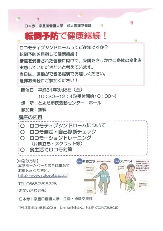 img-116110405-0001